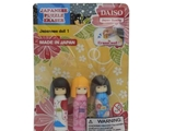 Eraser Japanese doll