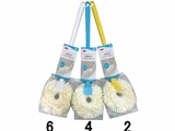 Soft bath sponge tawashi full length approx.1ft.4.5in.