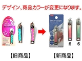 Nail cuticle clipper