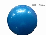 Fitness ball 65cm 25.6in blue