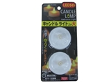 LED light 2pcs