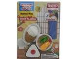 Eraser Japanese food