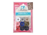 Bobbins with 9 colors of thread 20m - 21.9yd - Each -