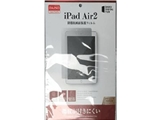 LCD screen protection film for iPad