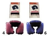 Travel pillow -with head rest- 17 x 10in