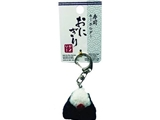 Sushi key ring-rice ball-