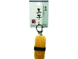 Sushi Key Ring - egg-