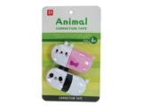 Animal correction tape 5mm 6M 2PCS