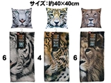 Cushion cover, animal, 3 assort, 16.1 x 16.1 in, 16pks