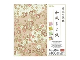 Chiyogami, 100 sheets, 5.9 x 5.9 in, 10pks