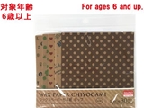 Wax paper chiyogami, 30 sheets, 5.9 x 5.9 in, 12pks