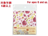 Chiyogami paper, double sided, flower, 60 sheets, 5.9 x 5.9 in, 20pks