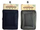 Shape-retaining storage bag
