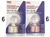 Interior light, 2 assort, d1.5 x h2.8 in, 12pks