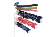 Koinobori(carp) and streamer on pole, 3 colors, 12pks