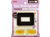 Cookie cutter and stamp set
