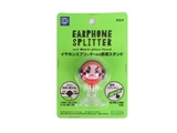 Earphone splitter and phone stand