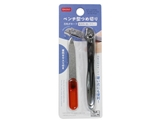Side nail clipper and file set