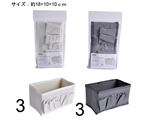 Fabric storage box w/ accessory pockets - 18cm x 10cm x 10cm - 7.1 x 3.9 x 3.9-