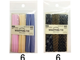 Wrapping ties