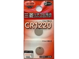 Lithium button battery CR1220
