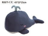 Plush whale w/ cooling fabric