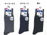 Natural deodorizer socks