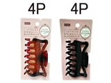 Hair clip, 2 assort, 1.9 x 1.6 x 3.5 in, 8pks