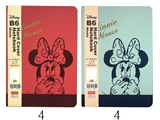 Disney B6 notebook w/ hard cover, Minnie, ruled, 48 sheets, 5.2 x 7.3 in, 8pks
