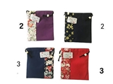 Japanese drawstring pouch
