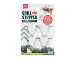 Grill stopper