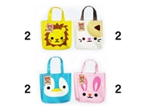 Hand bag, animals, 4 assort, 9.5 x 9.8 x 1.9 in, 8pks