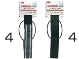 Luggage strap, 2 assort, 3.9 x 11.8 in, 8pks