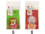 Gift bag w/ sticker, animal, 20 pcs, 2 assort, 3.9 x 5.9 in, 12pks