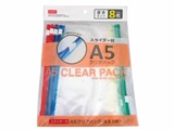 8sheets clear case for A5(5.83 x 8.27 in) size