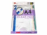 6sheets clear case for A4(8.27x11.69in) size