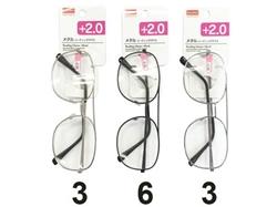 Reading glasses 2.0
