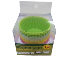 Silicone food cup