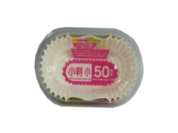 Silicon Coated Microwavable Paper Cup Oval Small pack of 50