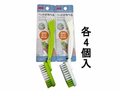 3WAY easy-clean shoe brush full lenth approx.9.4in.