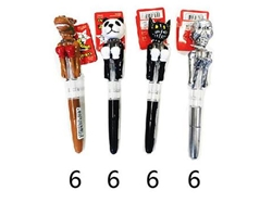 Animal boxing pens, 4 assort, 24pks