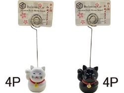 Japanese style memo stand -beckoning cat-