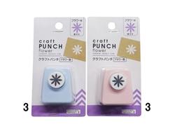 Craft Punch Flower 2 Assort 1 5 X 1 7 X 1 2 In 6pks
