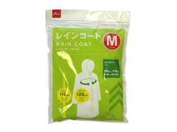 Rain coat for adult