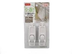 Plastic Bag Holder For Sink Doors