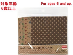 Chiyogami wax paper