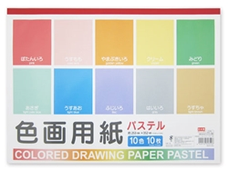 Colored drawing paper