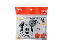 Disney wet wipes lid